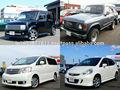 Alta qualidade e barato de carros usados no japão, com enorme estoque disponível