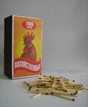 Matches for household use