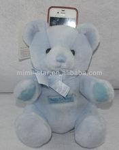 20cm light blue plush bear cell phone holder