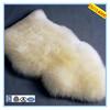 Natural White Lambskin Pelt Products RSJ352