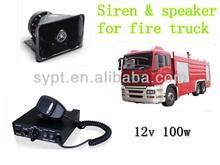 fire truck siren & speaker,,12v 100w, pa microphone