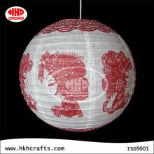 Chinese traditional style paper cut arts decorative 20g lantern wholesale
