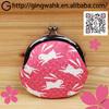 Japan Mother Day Christmas Gift Souvenir Manufacturer Pink Rabbit Wholesale Case Lady Fancy Pretty Mini Coin Bag