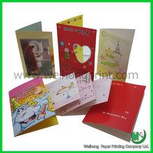 wedding/birthday/valentine foldable invitation cards print on art paper