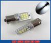 1156 BA15S SMD 2835 LED Car Light,SMD 2835 LED Auto Lamp