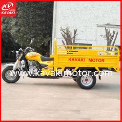 Three wheel motorcycle/ trike scooters/ adult trike for sale in Japan