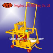 QMY2-45 small brick making equipment