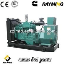 289A 206Kva or 165Kw Cummins dynamo for diesel generator