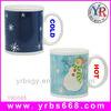 18 years factory ceramic coffee travel mug with winter snowman pattern