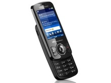 Stealth Mobile - untraceable cell phone, change IMEI