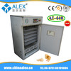 family use water jacketed co2 incubator egg incubator for duck AI-440