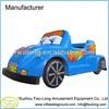 Amusement kids rides chilren toy beetle electric car