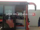 Bus Door Mechanisms