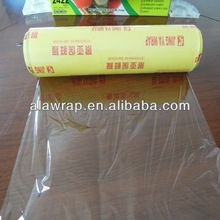 household food cling wrap manufacturer