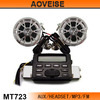 Electric motorcycle audio patented product MT723