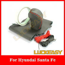 New Product Leather Steering Wheel Cover for Hyundai Santa Fe
