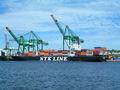 الشحن البحري من جبل علي إلى بندر عباس، من ميناء الصين---- سكايب: اندي-- bhc