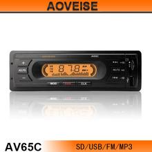 Electromobile car audio car mp3 player with SD USB AV65C[AOVEISE]