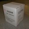 Ba01-01 titanium dioksida anatase high tio2 purity ceramic electronic industry applied anatase tio2 making