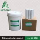 double glazing sealing silicone sealant
