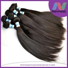 Double Layers Zury Weaves Virgin Brazilian Straight Hair