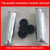 high quality coconut hookah charcoal retort for sale