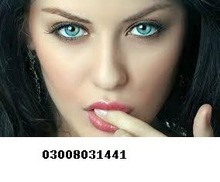 Perfect white skin whitening cream- |Its a Natural Beauty