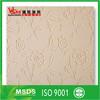 WANLEI Powder Material Interior Acrylic Paint