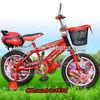 20 inch racing bikes taiwan made road bicycles