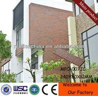 Grade AAA venus ceramic tile from foshan MPO-007JC