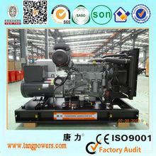 Dalian Deutz Diesel generator70kva