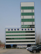 6-25 Floors Made in China Large Project Cars Parking Lot Solutions Space Saver High BuildingTower Parking System