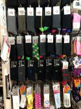 Stocklot very cheap men socks turkish socks good quality wholesale turkish manufacturer