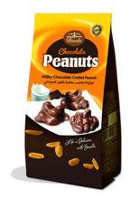 Bawella Chocolate Peanuts