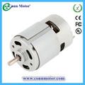 china fabricante de alto torque em baixa rotação 12v elétrico pequeno motor dc