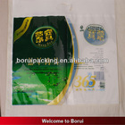 plastic three sides sealing bag for food/plastic pouch for meat