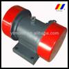 YZU series coal vibrator electric motor