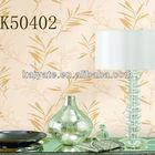 bamboo design pvc wallpaper waterproof wallpaper made in China