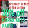 korea Saudi Arabia Vietnam russia uae turkey air filter air filter air cleaner Oil filter car accessories df