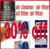 india Saudi Arabia Vietnam russia uae turkey air filter air filter air cleaner Oil filter 43