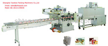 Shanghai Taoshan TSZ 590 automatic thermal shrink packing machine for food