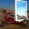 three wheel electric promotional led mobile advertising vehicle