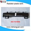 Tanque plástico para radiador de auto como las piezas del coche para FIAT PUNTO, OEM: 46546944/46778157/51708727