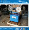 PVC Pipe ink printing machine