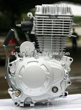 125ccเครื่องยนต์4จังหวะ