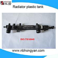 Auto Radiator Plastic tank as fiat siena parts for FIAT palio/siena/albea,OEM:46815887/46819261