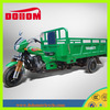 2014 hot sale three wheel motorcycle off road vehicles
