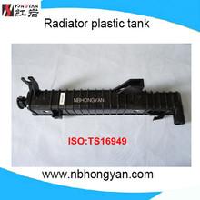 Radiator plastic Tank for FORD RANGER,auto water tank for MAZDA B2500,OEM:F87Z8005GA
