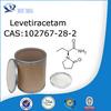 Levetiracetam Intermediate: N-{4-[4-(Piperidinomethyl)pyridyl-2-oxy]-cis-2-butene}phthalimide Maleate