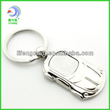 custom high quality car shape blank promotional metal keychain with logo (LD-252)